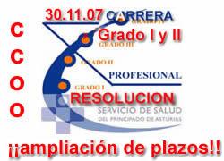 Se amplía el plazo para el reconocimiento de los grados I y II de las carreras profesionales