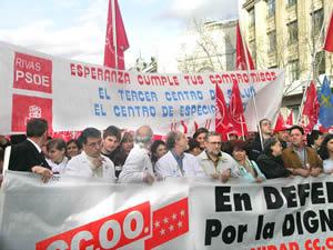 """INFORMACION DEL CONSEJO REGIONAL CELEBRADO AYER EN EL HOSPITAL """"MONTE NARANCO"""" DE OVIEDO"""