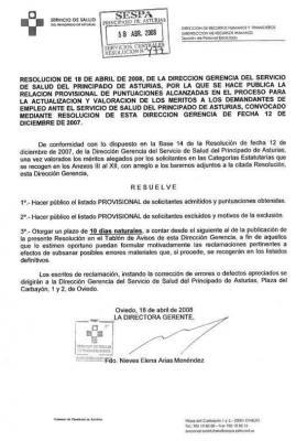 PUBLICADAS LAS ACTUALIZACIONES DE MERITOS CONVOCADAS EN DICIEMBRE PASADO